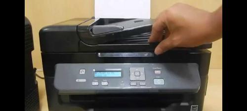EPSON M200 PAPER JAM